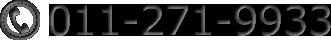 011-271-9933